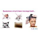 Cтойкая гель-краска для волос Ultra Color, 100 Черный бриллиант ✿ Ecofusion ✿ 100% Оригинал