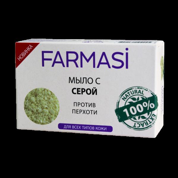 Мыло на основе серы и смол можжевельника ✿ Фармаси Косметик ✿ 100% Оригинал
