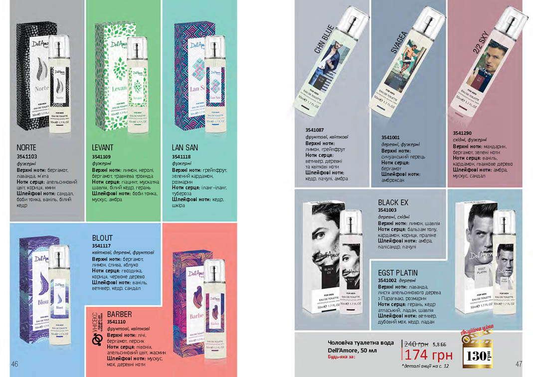 Купить товары для дома ЮНАЙС мультибренд. Звоните ✆ (093) 557-51-55