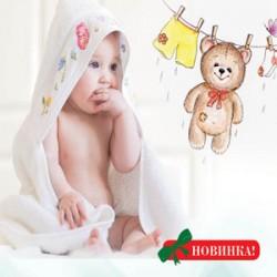 Для детей купить  в интернет-магазине UNICE.KHARKIV.UA