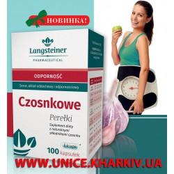 Для здоровья купить  в интернет-магазине UNICE.KHARKIV.UA