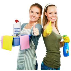 Для уборки купить  в интернет-магазине © «UNICE.KHARKOV.UA™»