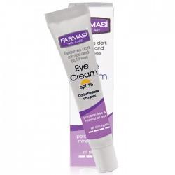 Крем для кожи вокруг глаз купить  в интернет-магазине © «UNICE.KHARKOV.UA™»