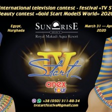 2020 Египет. Конкурс -Фестиваль«TV START & Gold Start ModelS World 2020»