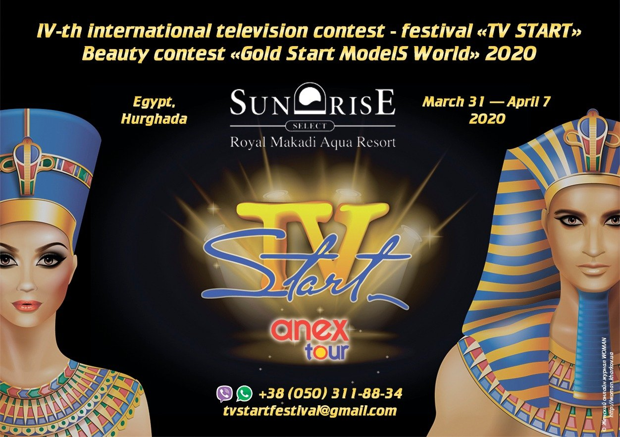 Конкурс -Фестиваль«TV START & Gold Start ModelS World 2020»